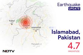 An earthquake measuring 5.8 on the richter scale jolted pakistan's khyber pakhtunkhwa province on also read: Earthquake Near Islamabad Pakistan Today With Magnitude 4 7 Earthquake In Pakistan