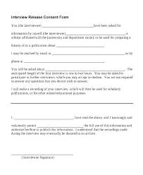 Printable Donation Form Template Donation Form Template For School Donation Form Template