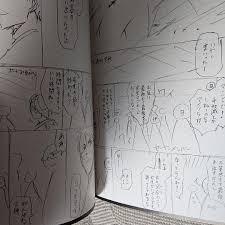 黒子のバスケ Dvd ラストゲーム 4200 メルカリ スマホでかんたん フリマアプリ