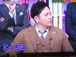 有田 哲平 激 太り