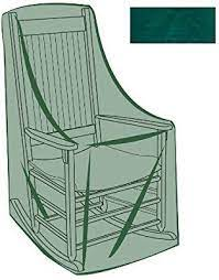 rocking chair outdoor furniture cover