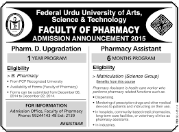 pharmacy admissions essay admissions essay for pharmacy school admission essay