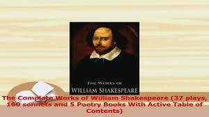 the complete works of william shakespeare plays  00 21