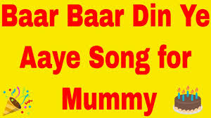 The whole floor is strewn with rose petals as a sign of love for your dear mom. Birthday Song For Mummy Happy Birthday Song For Mummy Youtube
