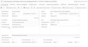 Новости масштабное обновление directum Регистрационно контрольная карточка в веб клиенте