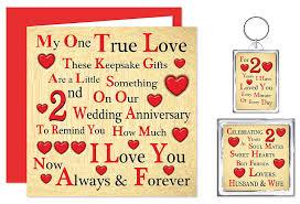 Our 2nd Wedding Anniversary Gift Set Card Keyring Fridge