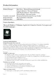Microsoft Resume Builder Resume Builder Words This Is Resume Builder