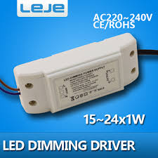 dimmable led driver dimming led power supply 15w 18w 20w 24w led lighting transformer downlight lamp