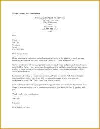 Cvs Summer Internship Job Posting Samples On Sample Email Cover Letter For Related