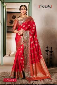 Tathastu Designer Sarees Tathastu 2601 2611 Series Silk Indian Designer Saree