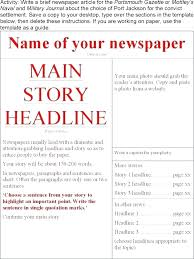 Newspaper Layout On Word Microsoft Office Newspaper Template Companydata Co