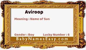 What Is The Meaning Of Name Aviroop ? | BabyNamesEasy