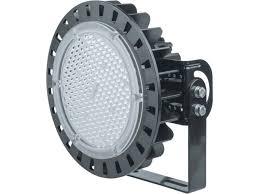 <b>Светильник Navigator NHB P5 100 5K 120D LED 61</b> 510 - Чижик