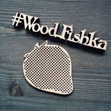 Клубничка (деревянная <b>основа для вышивания</b>): продажа, цена в ...