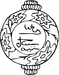 Ramadan Kleurplaat En Kleurplaten Hobbyblogonl