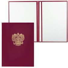 Купить <b>Папка адресная бумвинил</b> с гербом России, формат А4 ...