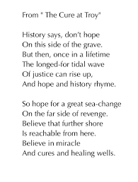 from the cure at troy by seamus heaney poems poets and  seamus heaney essay digging essay by seamus heaney scaffolding essay for you