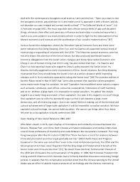 custom essay cheating com custom essay cheating