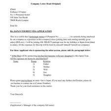 Sample Visa Application Cover Letter Best Sample Cover Letter For