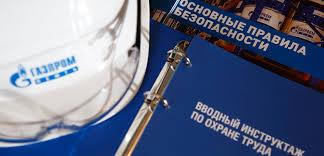 Политика и управление ПАО Газпром нефть официальный сайт  Политика и управление