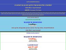 Madhur Satta At Top Accessify Com