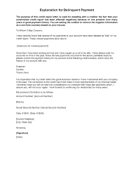 Letter Of Explanation Template Resume Cover Letter Template