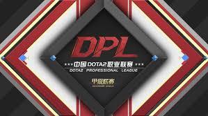 dota2 professional league season 3 2017 s1 secondary