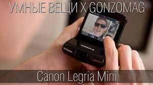 Цифровая видеокамера <b>Canon LEGRIA MINI</b>   <b>Canon</b> ...