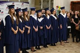 Вручение дипломов выпускникам очно заочного отделенияИнститут  24 декабря состоялось вручение дипломов выпускникам очно заочной формы обучения вечернее