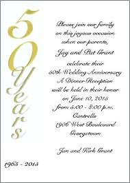 1st Wedding Anniversary Invitation Cards Samples Greeting Card For