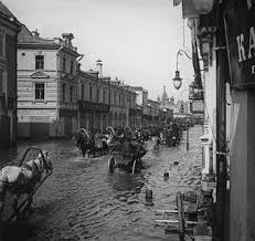 Дипломные работы по истории России у нас на сайте компании diplomy  Дипломные работы по истории России