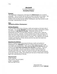 analytical essay topics essay paper topics research essay ideas  personal reflection essay example narrative analysis essay example 44484633 png narrative analysis essay example narrative analysis