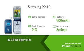 Samsung X410 Price in Sri Lanka October ...