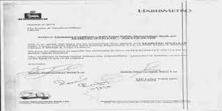 Clearance Certificate Sample Sample Application For Loan Clearance Certificate