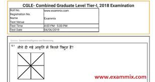 Download Paper Ssc Cgl 2019 Tier 1 Question Paper Pdf Download All Shift