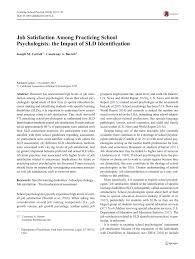 Pdf Job Satisfaction Among Practicing School Psychologists