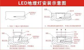 led underground light installation steps and wiring diagrams led led underground light installation steps