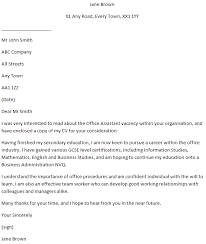 Office Assistant Job Application Cover Letter Example