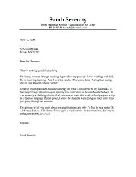 Sample Public Health Cover Letter Sample Public Health Resume Lovely