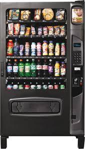 Chill Vending Machine Cool VM Gallery Austin Vending Machines