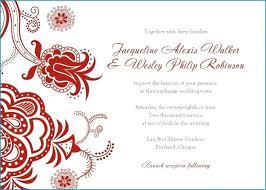 Invitation Cards Template Free Download Wedding Invitation Templates Free Download Also Wedding Invitation