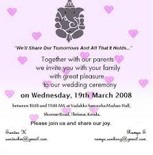 Wedding Inviting Words Tamil Wedding Invitation Wordings In 2019 Indian Wedding