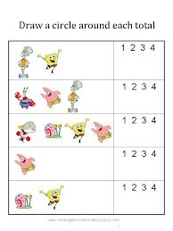 These free counting printables and math worksheets are for parents ...