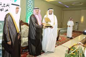 Twitter पर فرع جامعة الملك خالد بتهامة: