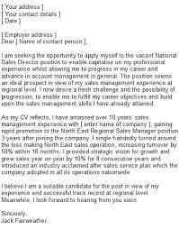 Internal Promotion Cover Letter Sample Sample Cover Letter For Internal Job Posting Faxnet1 Org