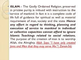 islam a religion of peace essay edu essay