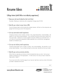 career goal resume examples template career goal resume examples