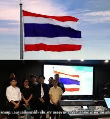 พิพิธภัณฑ์ธงชาติไทย added a new photo. - พิพิธภัณฑ์ธงชาติไทย