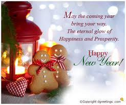 Xmas And New Year Quotes