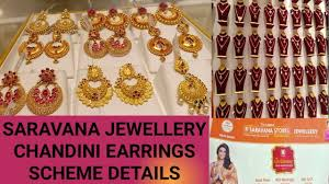 Saravana Stores Gold Earrings Designs Padi Saravana Stores Gold Jewellery Necklace Designs 12 Grms Gold Chandbali Collection